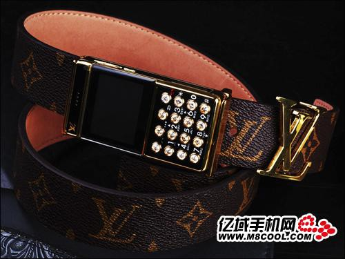 Louis Vuitton cellphone belt buckle is fake, potentially harmful to your manhood
