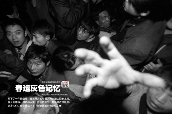 Putting down a year's weariness, one out of 10 Chinese people again embark on the road home. Endless waits, crowds of people, filthy air, every part of the journey difficult. The brave people returning home, bear upon their bodies the gray memories of China's Chun Yun.