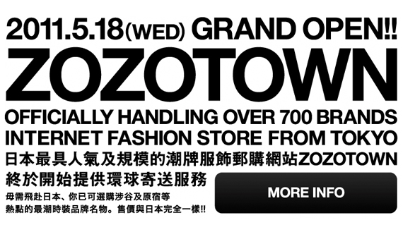 ZOZOTOWN Online Shopping Site   New + Improved |