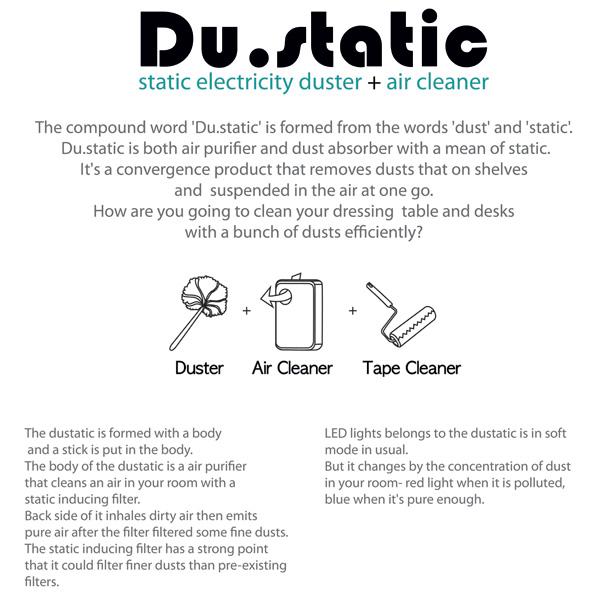 Static Dust
