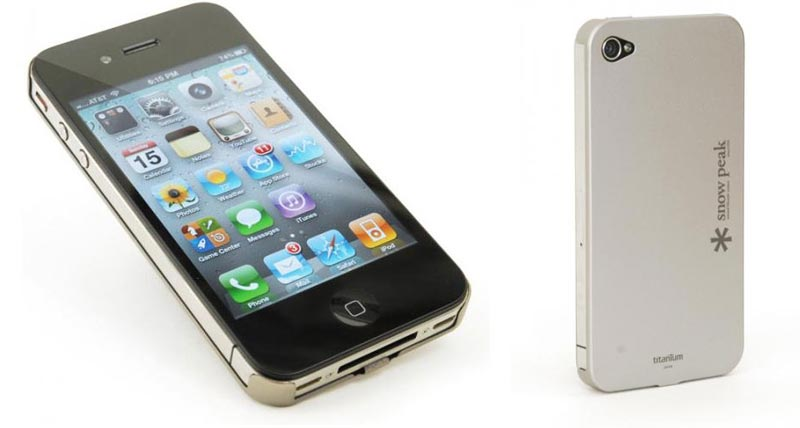 Titanium iPhone 4 Cover